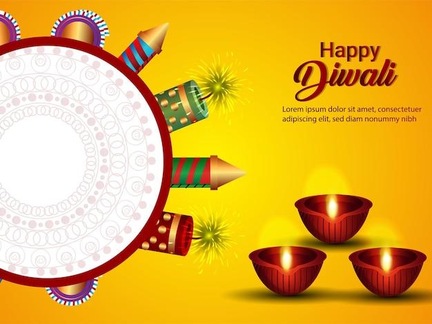 ディワリランプと光のお祝いの背景の幸せなディワリ祭