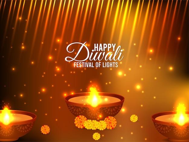 背景と光のお祝いグリーティングカードの幸せなディワリ祭