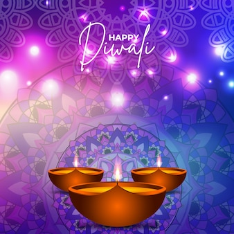 光の幸せなディワリ祭