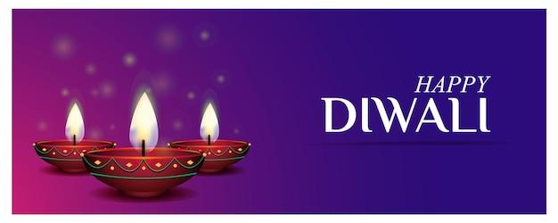 디왈리 빛의 축제 배경