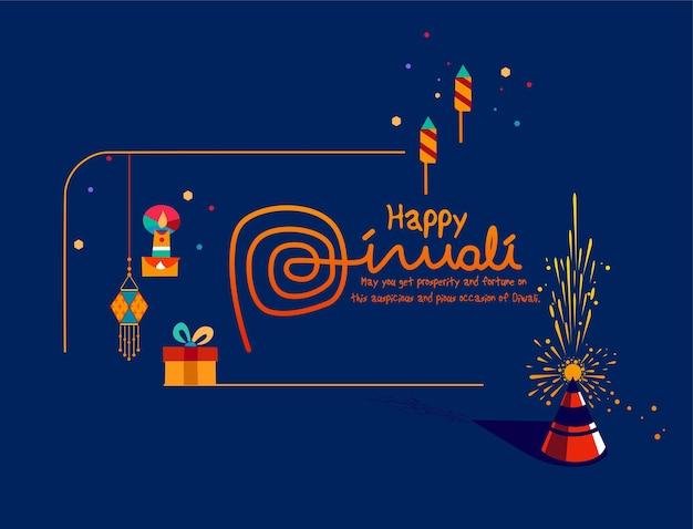 빛의 해피 디왈리 축제 벡터 일러스트와 아름다운 인사말 카드 최소한의 디자인