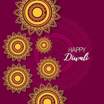 Happy diwali festival poster flat