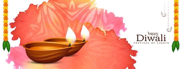해피 디 왈리 축제 종교 배너 디자인