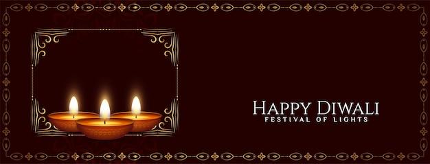 Felice diwali festival tradizionale banner design
