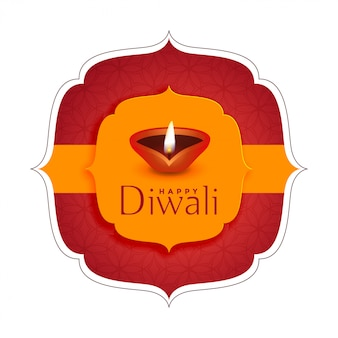 Happy diwali festival wishes card illustration