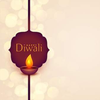 Happy diwali festival wishes illustration with text space