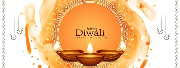 Happy diwali festival yellow watercolor elegant banner design vector