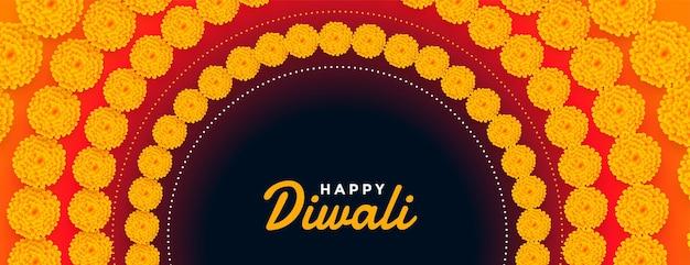 幸せなディワリ祭の花の装飾的なインド風のバナー