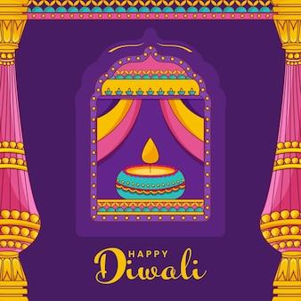 紫色の背景に窓と柱に点灯したオイルランプ(ディヤ)と幸せなディワリフォント。