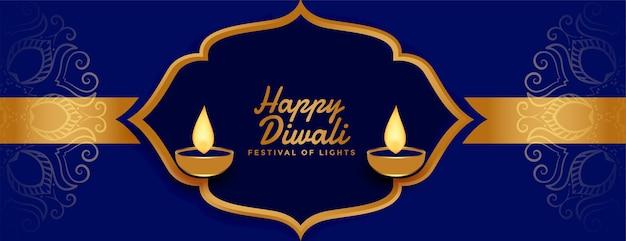 Счастливый дивали золотой баннер в индийском стиле украшения