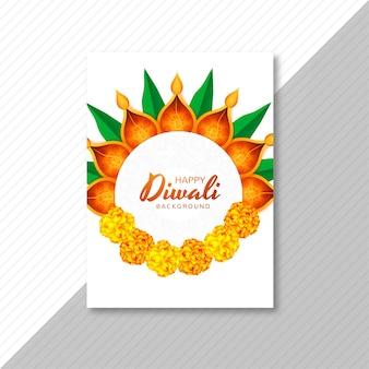 Biglietto di auguri diwali felice decorato con fiori
