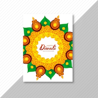花で飾られた幸せなディワリのグリーティングカード