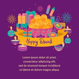 ハッピーディワリ祭グリーティングカード。光の祭典。ディーパバリ光と火祭り。インドのディーパバリヒンドゥー教の祭り