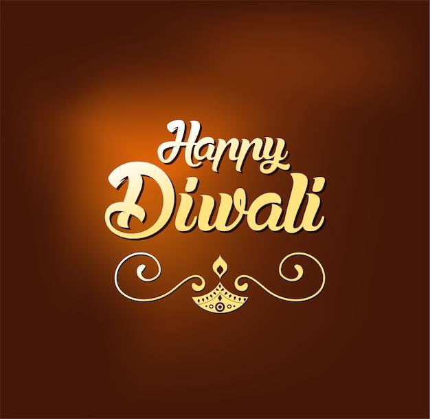 Поздравительная открытка с дивали для индуистской общины, индийский фестиваль
