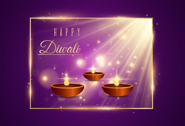 ハッピーディワリグリーティングカードお祝いのインドのライトの招待状テンプレートの豪華なコレクション