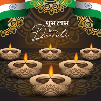 Happy diwali greeting and illustration design