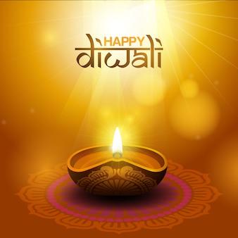 Happy diwali greeting with diya candle