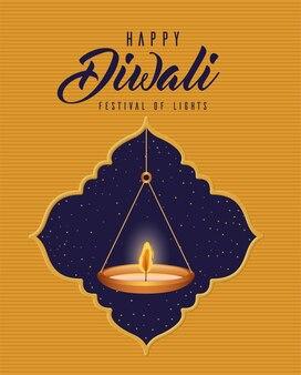 행복 한 디 왈 리 갈색 배경 디자인, 조명 테마의 축제 창에 촛불을 걸려.