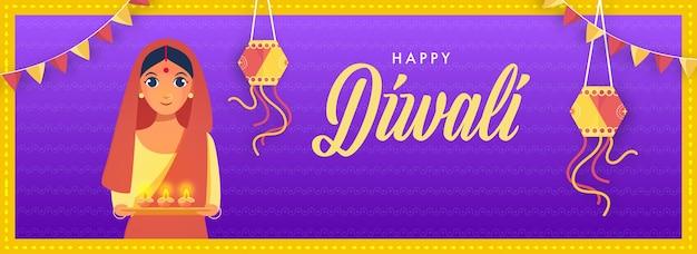 Счастливый дивали заголовок или дизайн баннера с индийской женщиной, держащей тарелку с зажженными масляными лампами
