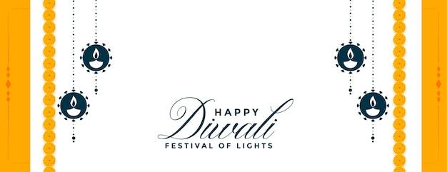 Happy diwali hindu banner with flower and diya
