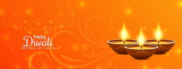 ランプベクトルでハッピーディワリヒンドゥー教の祭りのバナーデザイン