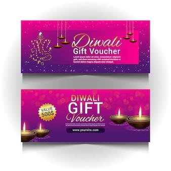 Шаблон подарочного сертификата счастливого дивали индуистского фестиваля
