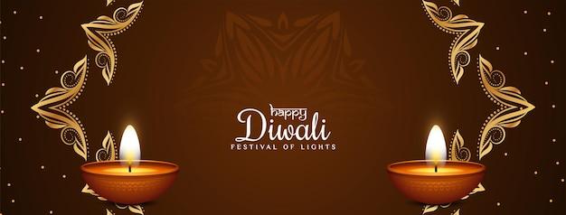 Felice diwali hindu festival banner religioso disegno vettoriale
