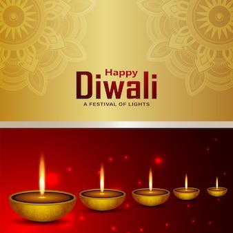 Happy diwali illustration and background