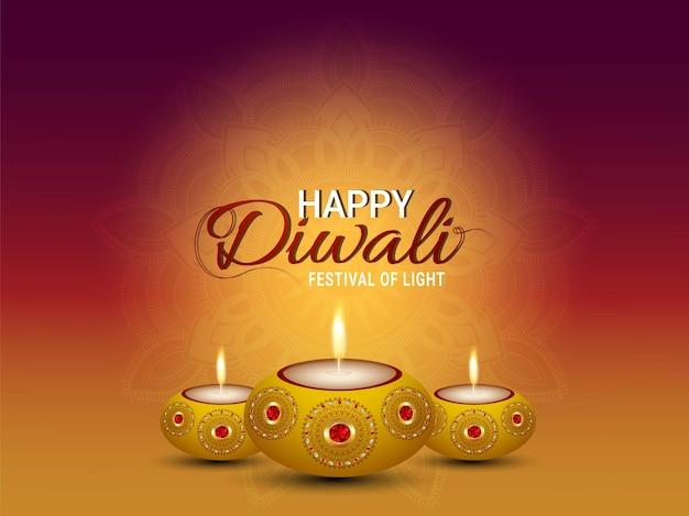 創造的なディワリ祭diyaとグリーティングカードで幸せなディワリ祭のイラスト