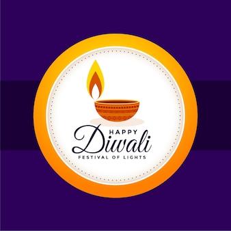 Sfondo di festival indiano di diwali felice con design diya