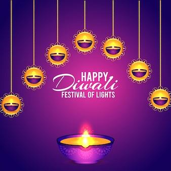 Happy diwali indian festival background