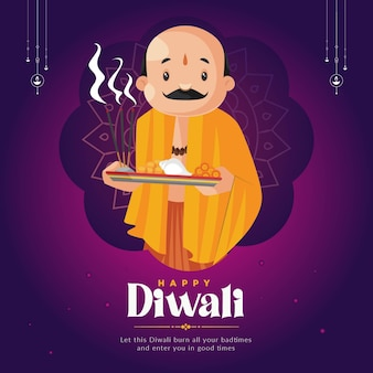 해피 디왈리 인도 축제 배너 디자인 서식 파일