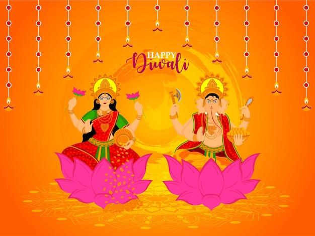 Счастливый дивали индийский фестиваль празднование фона дизайн премиум векторы