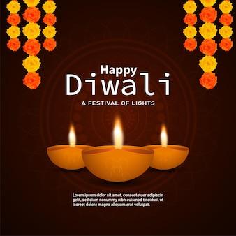 ディワリディヤとハッピーディワリインドのお祭りのお祝いグリーティングカード