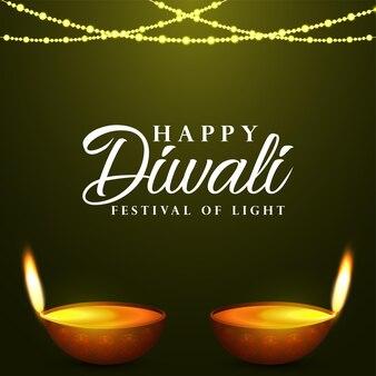 Поздравительная открытка празднования индийского фестиваля счастливого дивали