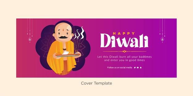 Счастливый дивали дизайн обложки индийского фестиваля