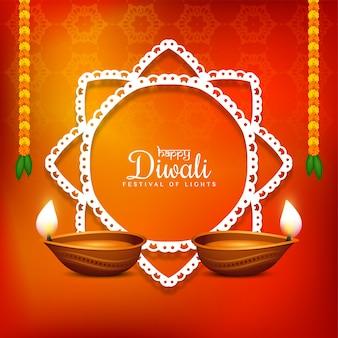 Happy diwali indian festival cultural