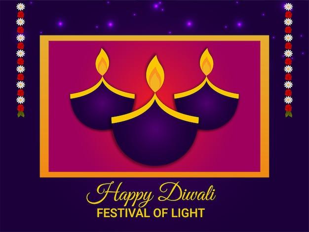 幸せなディワリ祭インドの祭り、紫の背景に創造的なカラッシュと光の祭典ディワリ祭