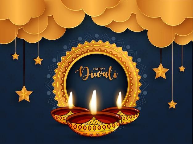 幸せなディワリ祭インドの祭りのグリーティングカード。