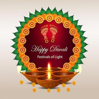 Happy diwali indian festival of light celebration greeting card