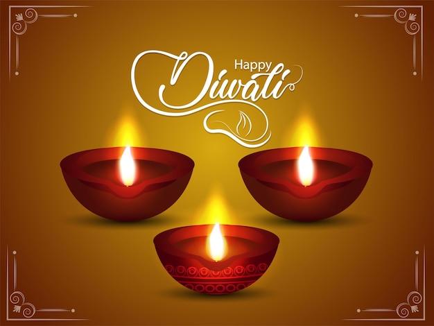 Happy diwali indian festival of light greeting card with diwali diya