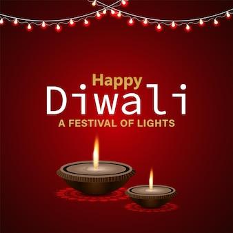 Счастливый дивали индийский фестиваль света поздравительная открытка с масляной лампой
