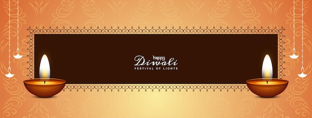 ハッピーディワリ祭インドの宗教祭の古典的なバナーデザインベクトル