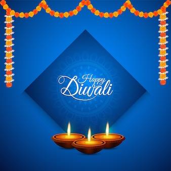 Happy diwali invitation greeting card with vector illustration of diwali oil lamp
