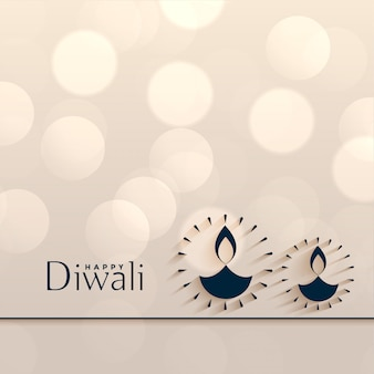 Happy diwali minimal bokeh background