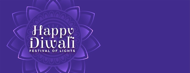 Happy diwali purple banner with mandala decoration