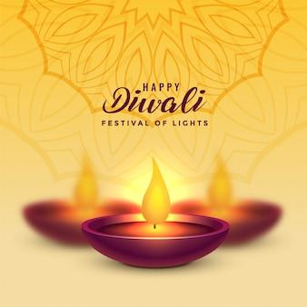 Happy diwali realistic diya yellow