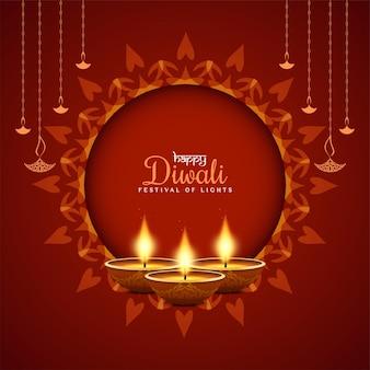 Happy diwali religious festival decorative red background vector