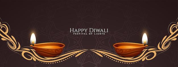 幸せなディワリ祭の宗教的なインドの祭りのバナーデザインベクトル