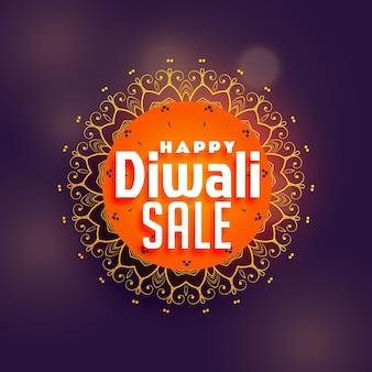 Happy diwali sale background with mandala decoration